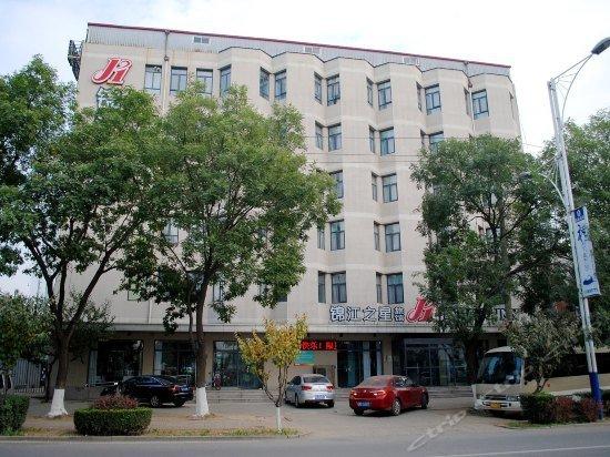 Jinjiang Inn Qinhuangdao Development Zone Heping Bridge