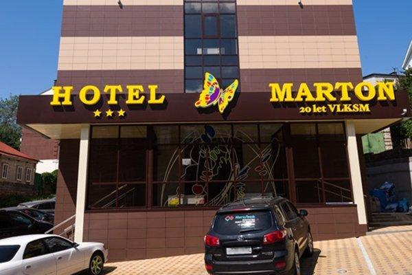 Hotel Marton na VLKSM
