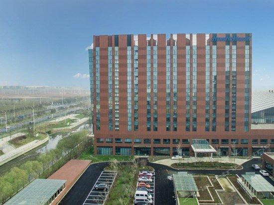 Howard Johnson JinLian Business Club Hotel Shenyang Images
