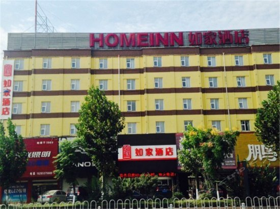 Home inns hotel jining jiaxiang canal bus stop shop Images
