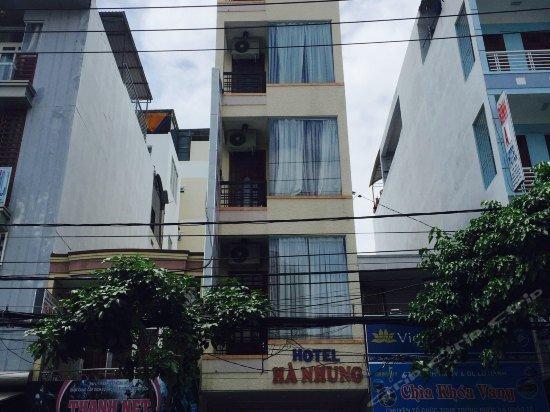 Ha Nhung Nha Trang