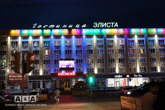 Hotel Elista