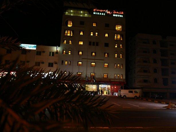 Mirage Hotel Al Aqah 이미지