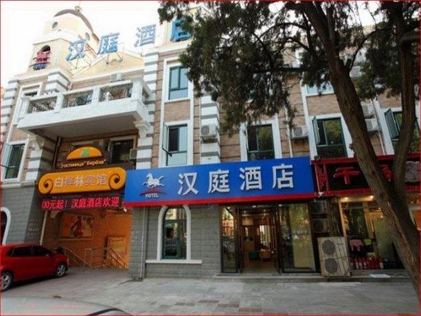 Hanting Hotel Qinhuangdao Beidaihe Laohushi