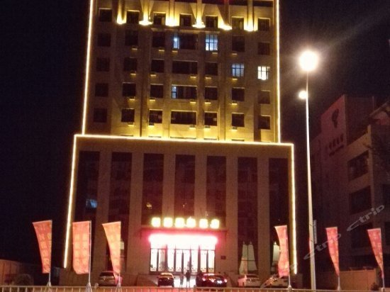 Liyuan International Hotel Qiqihar Images