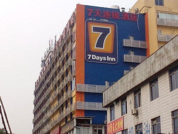 7days Inn Jiayuguan Middle Xinhua Road Xionguan Road Images