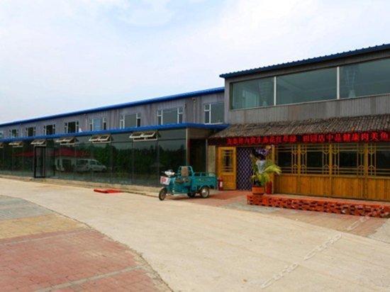 Longjia Tianyuan Hotel Images