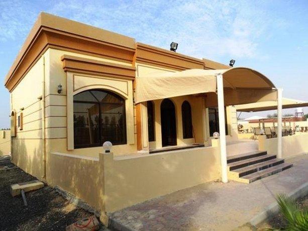 Al Helao farm Villa Images