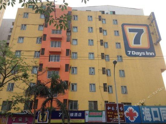 7days Inn Haikou Wuzhishan Road