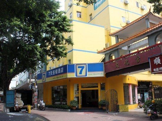 7days Inn Shunde Da Liang Pedestrian Street