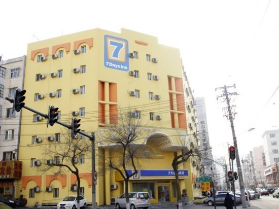 7Days Inn Harbin Tongda Street