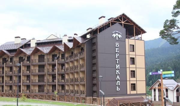 Vertikal Karachay-Cherkessia