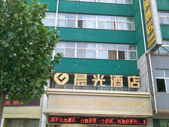 Chenguang Boutique Chain Hotel Images