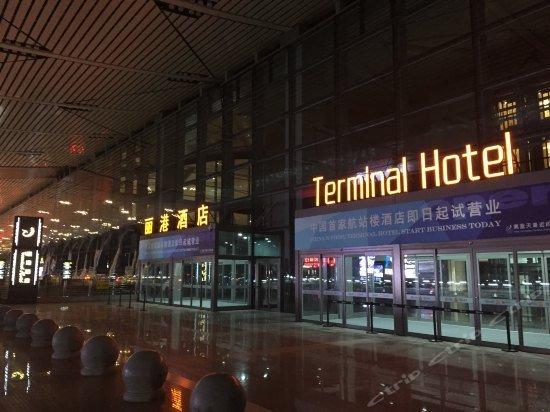 Terminal Hotel Guiyang Images