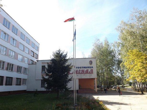 Signal Hotel DOSAAF