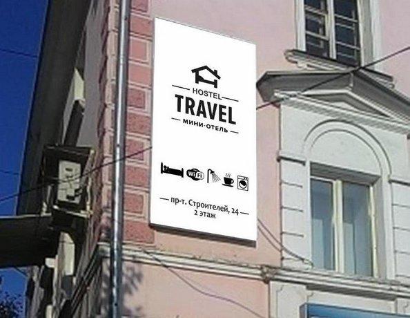Хостел Travel