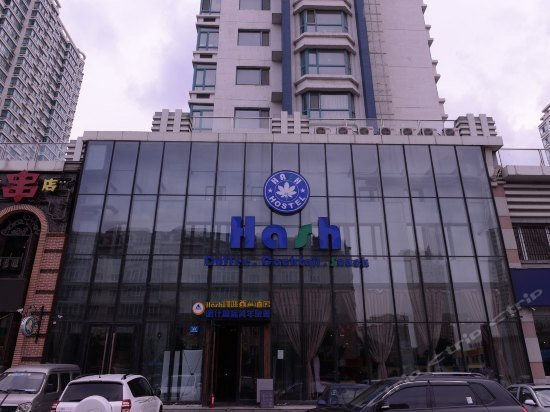Harbin Hash International Youth Hostel