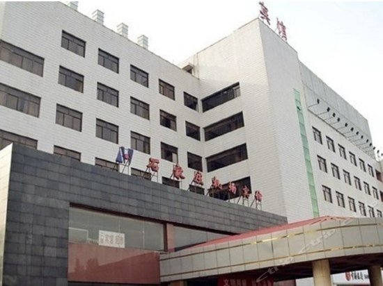 Shijiazhuang Airport Hotel Images
