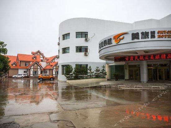 Lanzhou Zhongchuan Airport HNA Express Hotel Images
