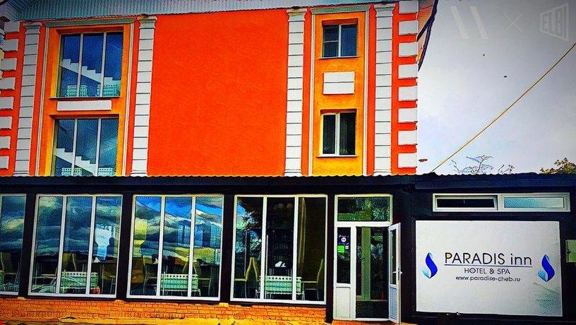 Paradis Inn Hotel & Spa