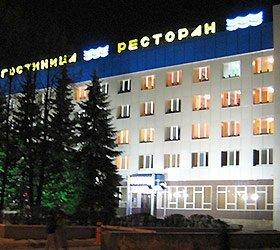 Hotel Kama Nizhnekamsk