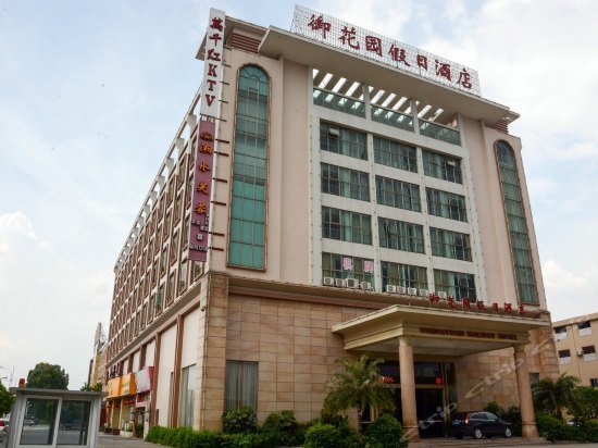 Imperial Garden Holiday Hotel Images