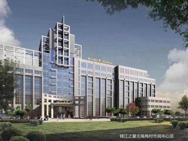 Jinjiang Inn Select Wuxi Meicun Civial Center Images