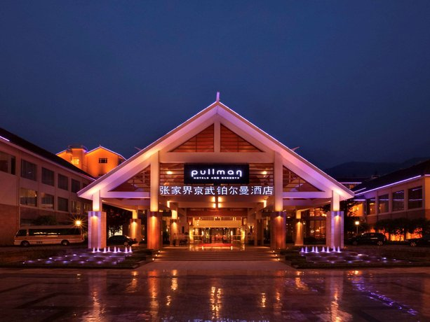 Pullman Zhangjiajie Hotel