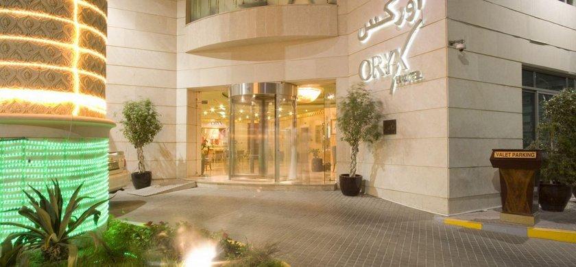 Oryx Hotel Abu Dhabi Images