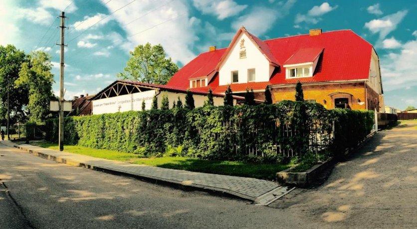 Staraya Apteka