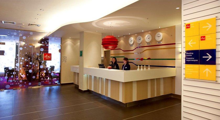 Отель Park Inn by Radisson Kazan