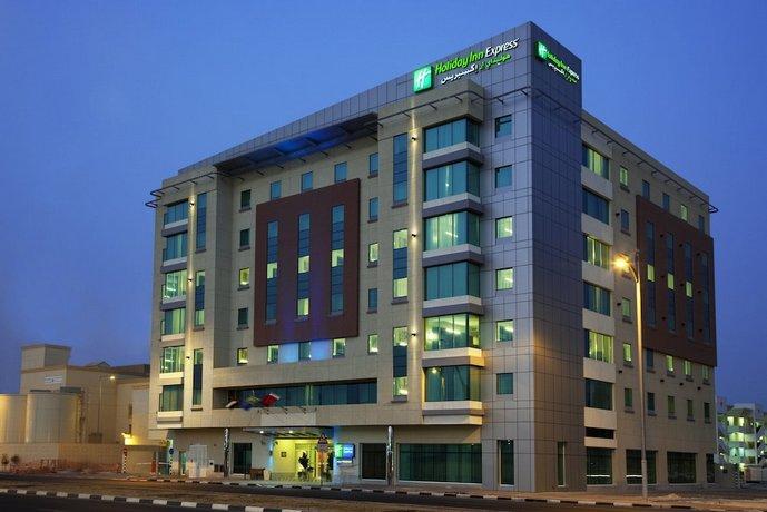 Holiday Inn Express Dubai Jumeirah 이미지