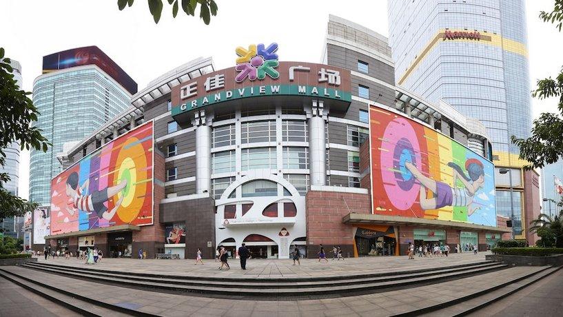 Marriott Guangzhou Tianhe