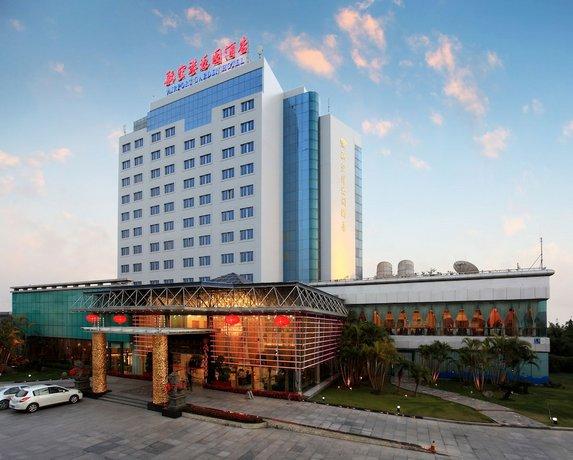 Fliport Garden Hotel Xiamen Airport Images