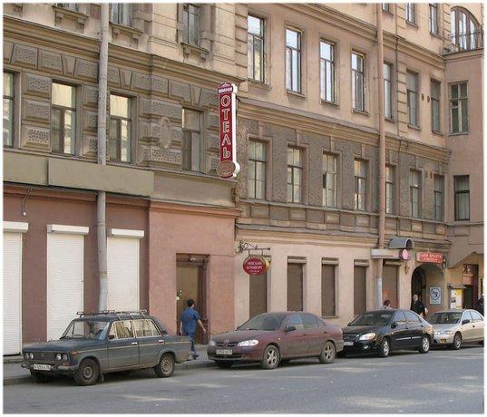 Гостевой дом Невский Комфорт