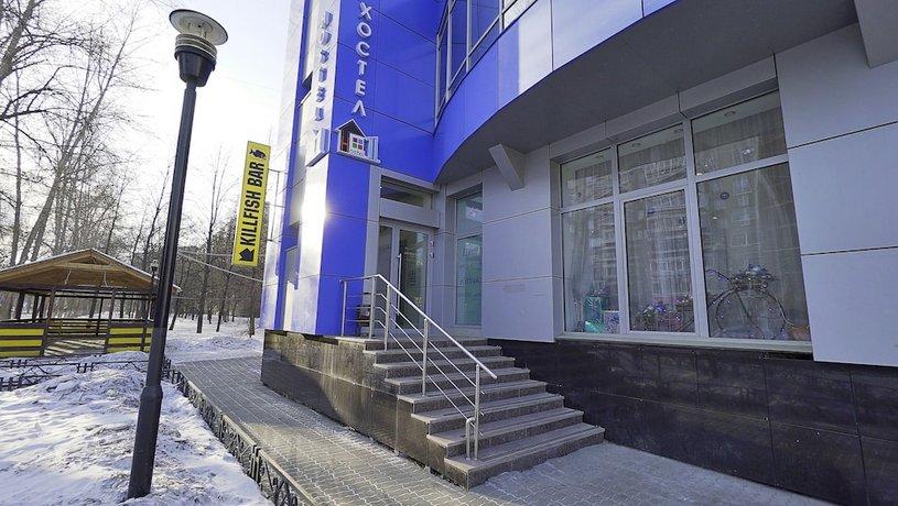 Хостел1 Уральских Рабочих