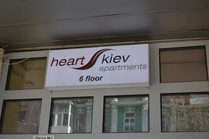 Heart Kiev Apart-Hotel