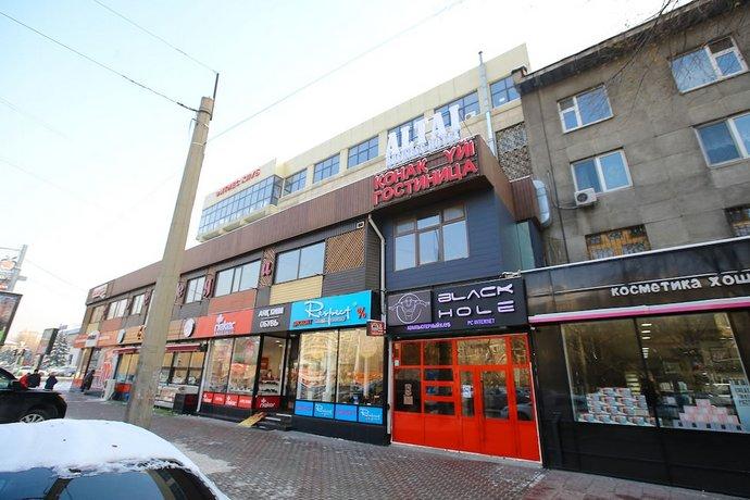 Бизнес-отель Алтай