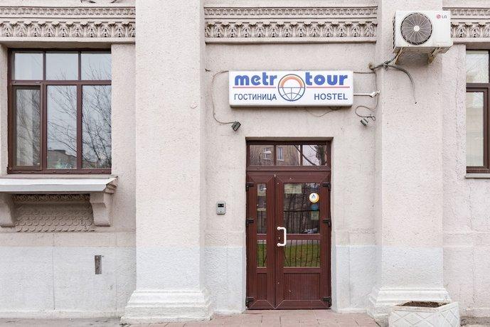 Хостел Метро-тур