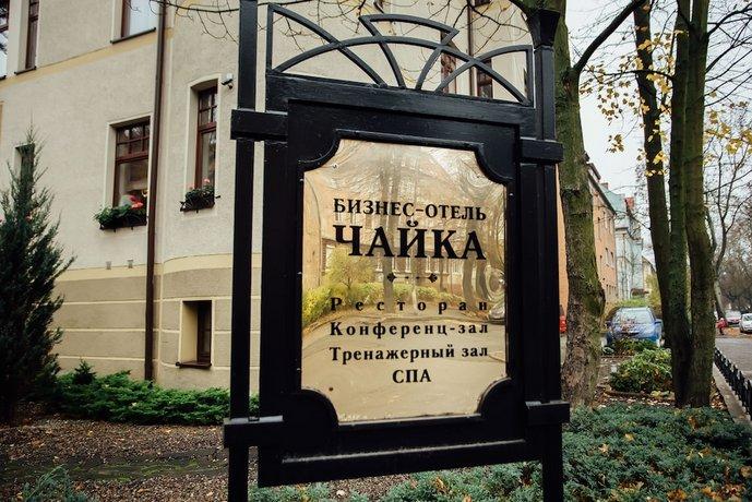 Бизнес-отель Чайка