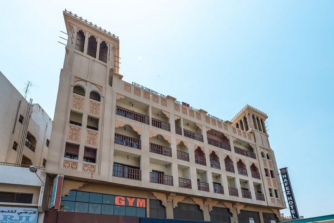 Hafez Hotel Apartments Images