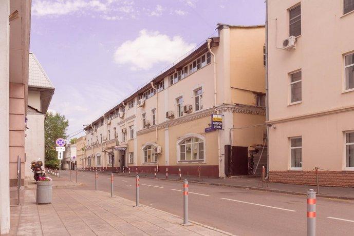 Андрон Отель на площади Ильича