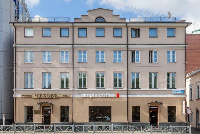 Гостиница Чеховъ