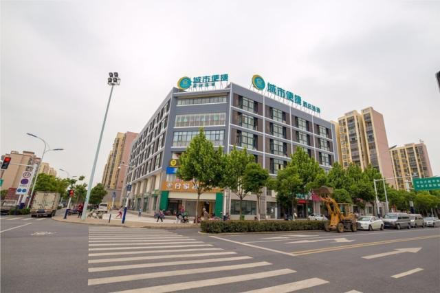 City Confort Inn Hefei South High-speed Railway Station Images
