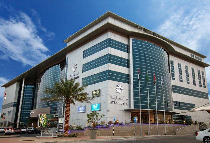 Ayla Hotel Images