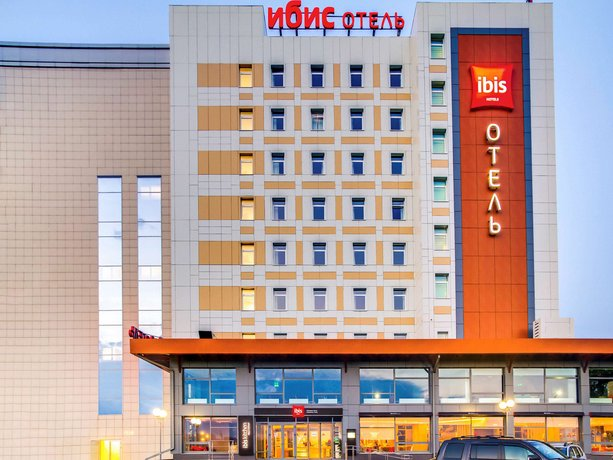 Отель ibis Чебоксары