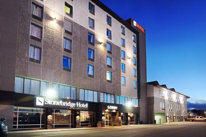 Stonebridge Hotel Fort St John Images
