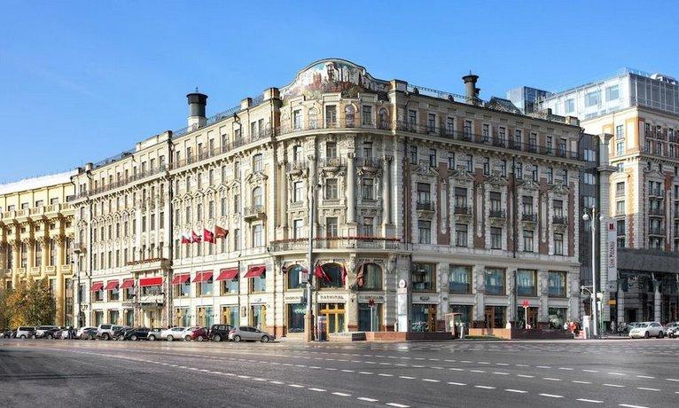 Отель Националь