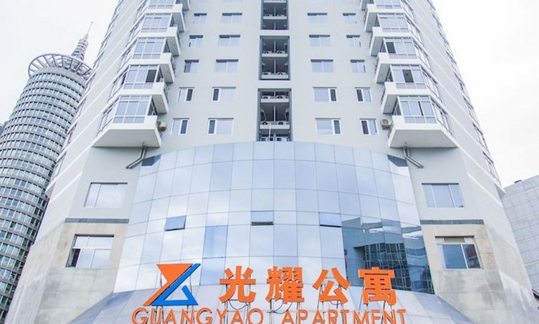 Beijing Guangyao Service Apartments