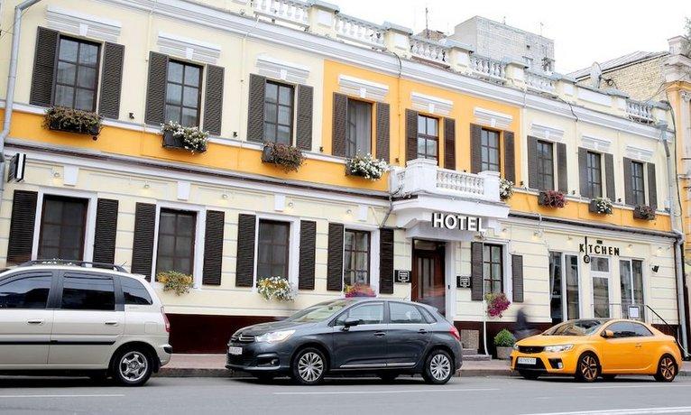 Отель Number 21 by DBI